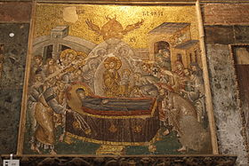 280px-koimesis_mosaic_at_chora_church