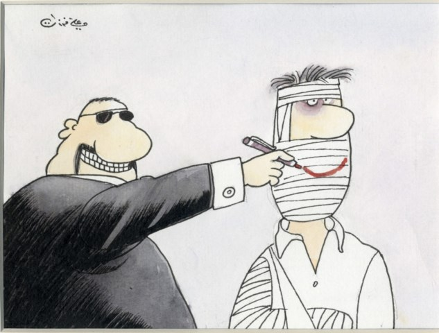 Ferzat-cartoon-1-1024x777 [640x480]