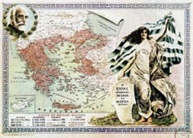 greece_in_the_treaty_of_sevres-320x200
